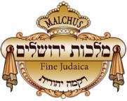 מלכות ירושלים(2)